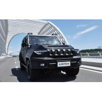 Quality 4x4 Euro V  Baolong BJ80 Bullet-Proof Car,4x4 Light Armored Car for Peru for sale
