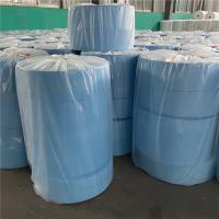 Quality 25gsm white Medical Consumables Nonwoven Fabric With Plastic Film for sale