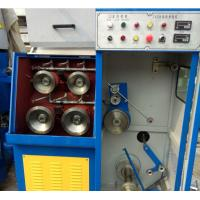 Buy cheap 24D Super Fine Copper Wire Drawing Machinery- Long Service life product