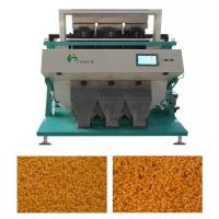 Buy cheap Grain Color Sorter Equipment With Full Color Touch Screen For Hybridized Rice product