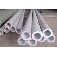 Quality ERW 316L Stainless Steel Welded Pipe 2B NO.1 Polished Stainless Steel Welded Tubes for sale