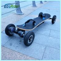 Quality Two Brushless Motor 4 Wheel Skateboard portable electric powered skateboard for sale