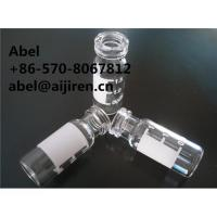Quality snap-seal vials press vials with white marking spot  lab disposable equipment for sale