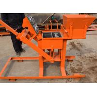 Quality ZS1-40 Manual Interlocking Small Brick Making Machine For Big Capacity for sale