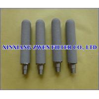 Quality Ti Powder Filter Element for sale