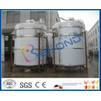 Quality 5000L/7000L jacket tank for liquid coffee extracting tank with temperature control for sale