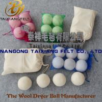 Buy cheap Factory supply preminum New Zealand Organic wool dryer Balls product