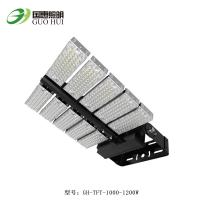 China High intensity led flood lights 3000W MHL Replacement outside led flood light bulbs on sale