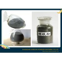 Buy cheap Diamond Shape Ferro Boron Metal Powder Metallurgy B 22% Si 0.1% Casting Additive product