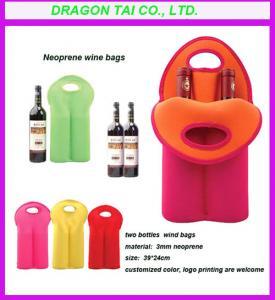 Buy cheap 2 bottles neoprene wine bags, neoprene wine sleeve, neoprene wine cooler bag product