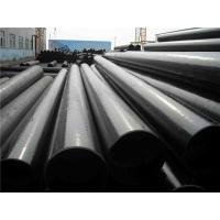 Buy cheap SSAW Carbon Steel Pipe/SSAW Carbon Pipe MiLL/SSAW Pipe product
