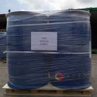 China Pickling Corrosion Inhibitor on sale