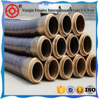 Quality HOSE CONCRETE CONVEYING HOSE FLEXIBLE SANDBLASTING HOSE DRY AND WET CEMENT for sale