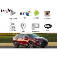 Quality 16GB Flash GPS Navigation Box Voice Controlled Supporting Mobilephone / Radio for sale
