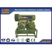 Buy Sewage Treatment Three Lobe Roots Blower for Aeration , backwashing at wholesale prices