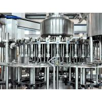 Quality Fully Automatic Bottle Filling Machine RFC-H Series 4-In-1 Hot Filling Pulp Juice for sale