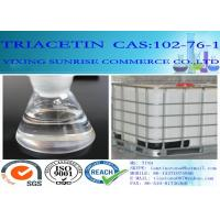 99.5% Content Triacetin Chemical Food Additives GTA Non Toxic With Bitter Taster