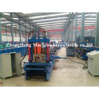 China Metal Structure C Channel Roll Forming Machine For Shaft Bearing Steel 24 m / min on sale