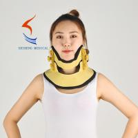 Quality High quality hot sale adjustable cervical collar neck support collar for sale