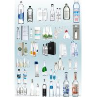 China PET Bottle Fully Automatic Filling Machine , Non - Carbonated Water Bottling Plant on sale