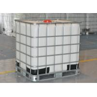 Buy cheap Harmless Safety Concrete Curing Compound Non - Toxic With Low Moisture from wholesalers