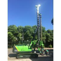 China Small Hydraulic Piling Rig Machine Rotation Speed 8 ~ 30 rpm Borehole Piling Equipment on sale