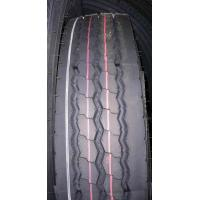 Quality all steel radial truck tyre for sale