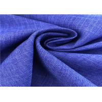 Buy cheap 300D Polyester Cationic Dye Coated Waterproof Windproof Fabric For Skiing Wear from wholesalers