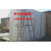 China EPS sandwich panel for roof and wall.30 on sale