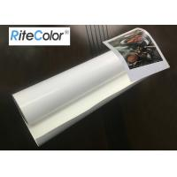Quality Pigment Inkjet Printing A4 4r Resin Coated Photo Paper Roll Large Format for sale