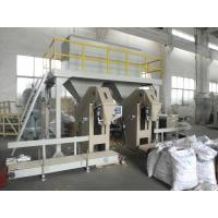 Quality Customized Charcoal Gravel / Pebble /  Coal Bagging Machine , Charcoal Packing Machine for sale