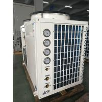 Buy cheap Eenrgy Saving Electric Air Source Heat Pump Axial Flow Fan Type 36KW from wholesalers
