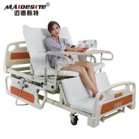 Quality Home Care Nursing Home Beds , Hospital Beds For Home Use From Maidesite for sale