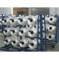 China Polyester High Tenacity Yarn (150D/48F) on sale