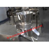 Quality High Speed Revolving Granulator Food Grade Stainless Steel Stable Performance for sale