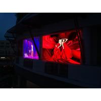 Buy Full Color Led Display Outdoor Advertising , P9 Dip Led Screen 3ft × 3ft at wholesale prices