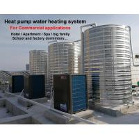 China Economic Commercial Grade Water Heater Air Energy Heat Pump For Bathroom on sale