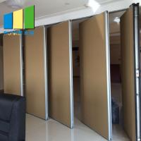 China 85 mm Type Office Full Height Wooden Soundproof Movable Wall Partitions on sale