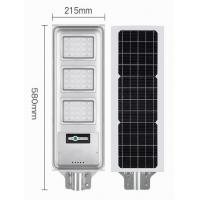 Quality 2835 LED Chip Solar Powered Flood Lights 80W 120W Cool White Energy Saving for sale
