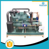 Quality Water Cooled Cold Room Condensing Unit For Refrigeration Industry for sale
