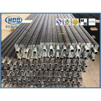 Quality Heat Exchange Spare Part Double H Type Boiler Fin Tube ISO / ASME Standard for sale