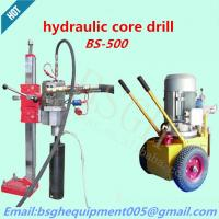 Quality Large capacity and worldwide BS-500 Hydraulic concrete hand drill for sale