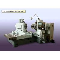 Buy cheap Universal Roll Tester CNC Machining Center High Precise For Testing Gear, SIEMENS Control System from wholesalers