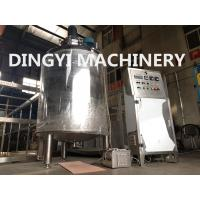 Hand Wash Liquid Soap Making Stainless Steel Chemical Mixing Tanks Homogenized