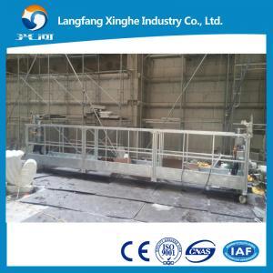 Buy cheap Manufacturer100% copper gearing bridge maintenace suspended access platform product