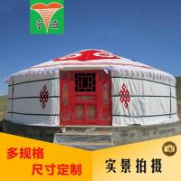 Cool Inflatable Dome Mongolian Yurt Tent Durable With 200kg Bearable Weight