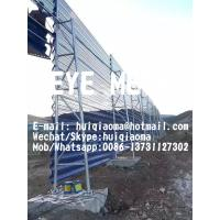 Quality Single Wall Dust Control Windbreak Fence, Coal Pile Perforated Steel Wind Fence for Thermal Power Plant for sale