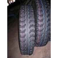 Quality All Steel Radial Truck Tire for sale