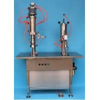 Quality QGB2Y Bag On Valve Aerosol Filling Machine for sale