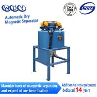 Quality Electromagnetic Separation Equipment Dried-Powder Iron Remover for sale